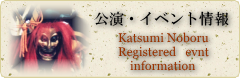 REGISTERED INFORMATION